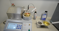 "Tests in the laboratory ""TS-TEST"""